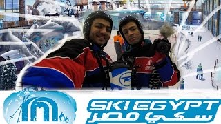 Experience Ski Egypt in Mall of Egypt (2017)