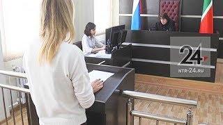 Нижнекамка судится с туроператором «Натали турс», из-за которого потеряла деньги