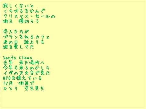 「Eve No Tenmondai」歌詞付き 歌:黒沢律子