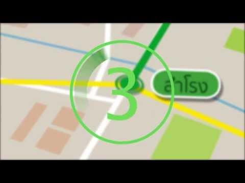 รถไฟฟ้าสายใหม่ทั่วเมืองกรุง (รถไฟฟ้าสายสีเขียว ช่วงคูคต - สมุทรปราการ)