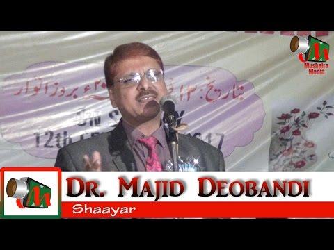 Dr. Majid Deobandi, Kishanganj Mushaira, JASHNE TALEEM, Con. ANSAR ALAM, 12/02/2017, Mushaira Media