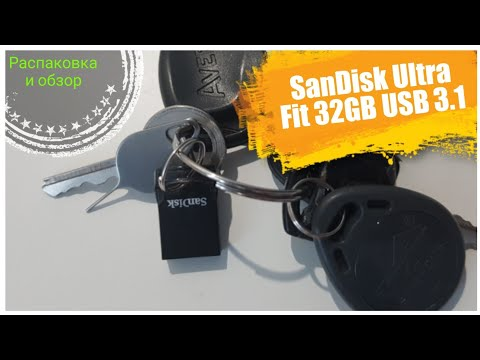 SanDisk Ultra Fit 32GB USB 3.1 (SDCZ430-032G-G46)