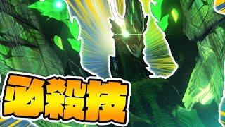 ライゼクスの奥義『ゼクスパルス』が鬼カッコイイ-PART20-【モンスターハンターストーリーズ2】