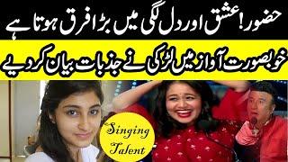 female version song  tumhe dillagi bhool jani In Best Voice hidden Talent