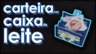 Como fazer uma CARTEIRA com CAIXA DE LEITE (artesanato + ORIGAMI) thumbnail