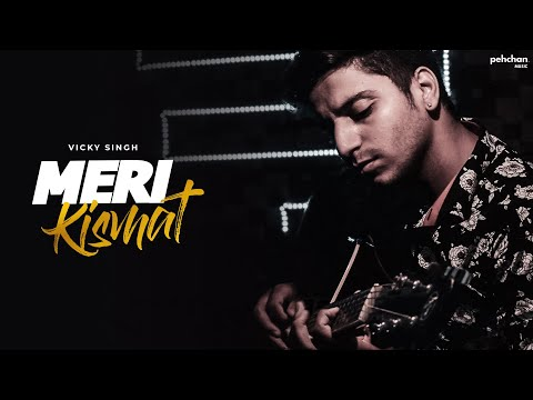 Meri Kismat | Vicky Singh | Unplugged Cover | Prem Rog | Sad Song