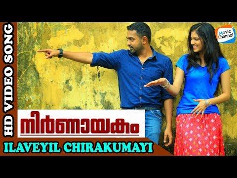 ILAVEYIL CHIRAKUMAYI   NIRNAYAKAM   Video SoNg   Latest Malayalam Movie Video Song   Asif Ali