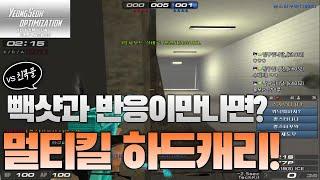 [서든어택] 에보 갓마루 빽샷으로 친목클 상대하기#2 [Sudden Attack]