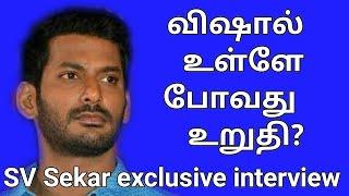 25 கோடி கடனை விஷால் எப்படி அடைத்தார்? !Sve. Sekar special interview!part-2