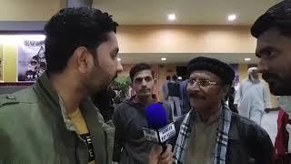 KGF Pakistani Public Review 2nd Day in Pakistan | Simple & Honest Review Pakistan