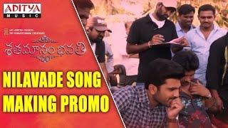 Download Hindi Video Songs - Nilavade Song Making Promo || Shatamanam Bhavati Song Promo || Sharwanand, Anupama Parameswaran