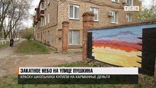Закатное небо на улице Пушкина