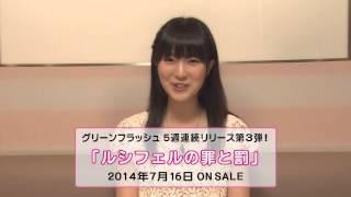 CDのお求めはコチラ http://www.hmv.co.jp/artist_%E7%9F%B3%E5%B7%9D%E...