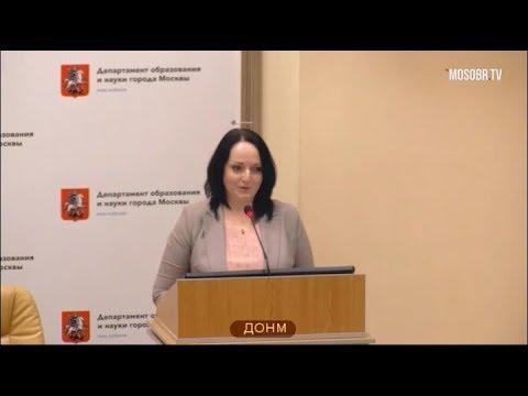 ДДТ на Таганке ЦАО Покровская ЕВ зам директора 80% аттестация на 3г ДОНМ 10.12.2019