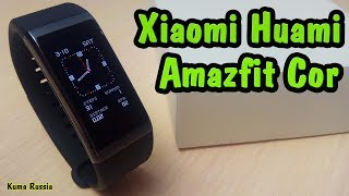 Xiaomi Huami AMAZFIT Cor (Обзор Фитнес-Браслета)
