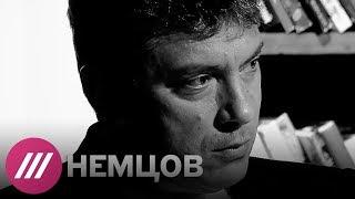 Как Немцов вел переговоры с террористами во время Норд-Оста