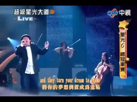 Lin Yu Chun - I Dreamed A Dream