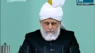 2011-01-14 Die Eigenschaften der Vergebung des Heiligen Propheten Muhammad (saw)