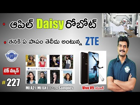 technews 227 Apple Daisy Disassembly Robot,Sony 3D Selfie,Huawei P20 Pro india,Vivo V9 Youth etc