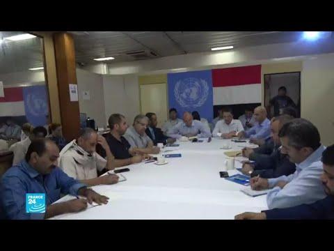 اليمن: الحكومة والحوثيين يعودون لمائدة المفاوضات  - نشر قبل 3 ساعة