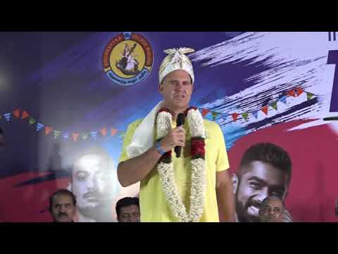 New building opening ceremony of Madurai Saurastra College   Australian cricket team Matthew Hayden