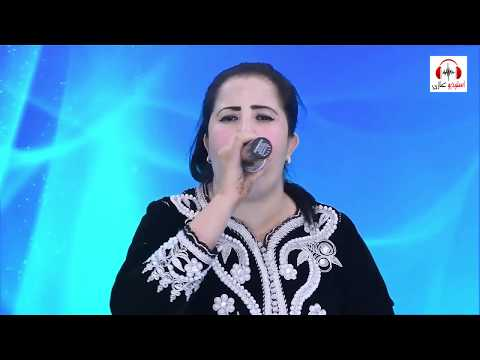 mp3 ahouzar makh makh