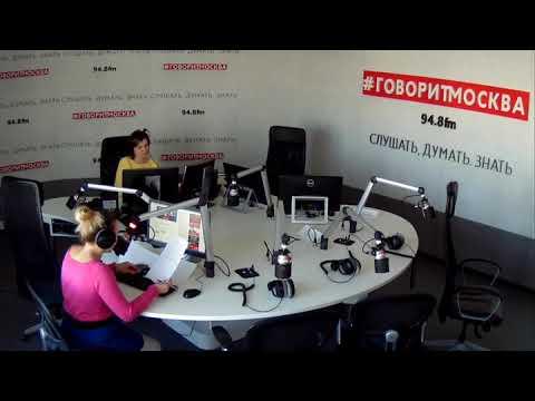 Смотреть Новости 23 февраля 2018 года на 11:30 на Говорит Москва онлайн