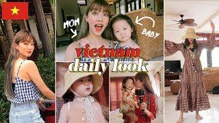 베트남 데일리룩! 엄마랑 아기랑♥ (+등 파인 옷 입을…