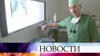 видео Когда день медицинского работника (медика) в России | Какого числа день медицинского работника (медика)