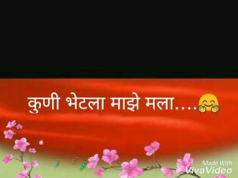 Mala ved lagle premache song for ||WhatsApp status||