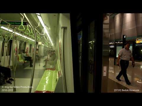 [Last Train to Expo] [SBS Transit] [BOMBARDIER MOVIA C951] (Set 9083) Mattar → Expo