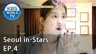 Seoul in-Stars | 서울 인스타 EP.4 [SUB : ENG, CHN / 2018.11.23]