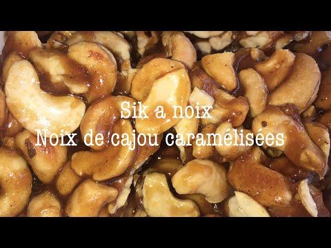 sik-a-noix-ou-noix-de-cajou-caramélisées-[recette-antillaise-]-🇬🇵🇲🇶