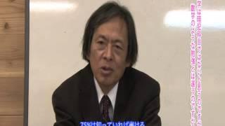 高卒認定化学の勉強方法です。 http://www.kousotunintei-jissen.com/