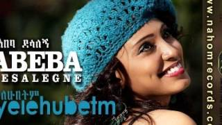 Abeba Desalegn - Layne (ለአይኔ)