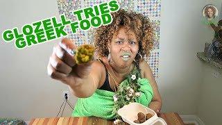 GloZell Tries Greek Food