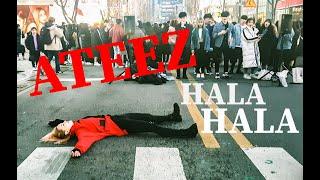 [KPOP IN PUBLIC] dance cover on ATEEZ (에이티즈) - Hala Hala (Hearts Awakened Live Alive) by Alina 커버댄스