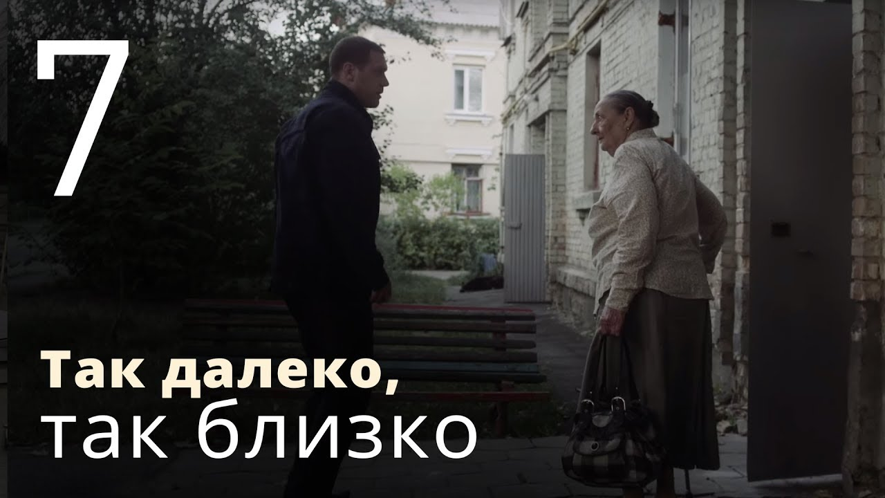 Download ТАК ДАЛЕКО, ТАК БЛИЗКО. Серия 7 ≡ STRANGELY FAMILIAR. Episode 7 (Eng Sub)   Детектив