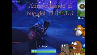 HOW TO METERS UNDER THE MAP IN THE NEW SEASON 9 FORTNITE BATTLE ROYALE ! efectivo! 2019