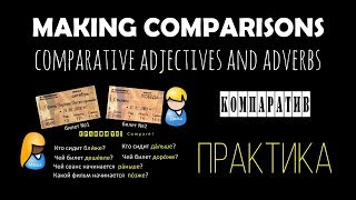 Intermediate Russian. Making Comparisons. Practice