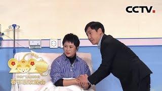 [2020央视春晚] 小品《走过场》 表演:沈腾 马丽 黄才伦 陶亮 刘坤 魏玮(完整版)| CCTV春晚