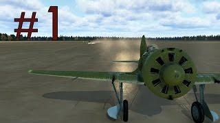 Прохождение кампании Ил-2 Штурмовик: Битва за Москву, И-16 (Выживший)