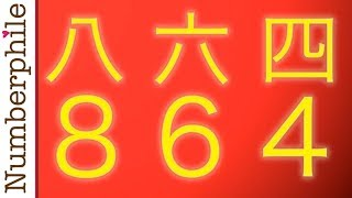 Chinese Lucky Numbers - Numberphile