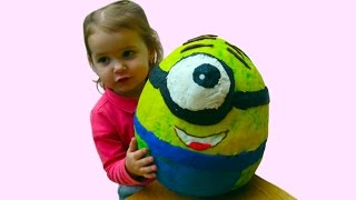Бридкий Я Міньйони величезне яйце з сюрпризом / огляд іграшок