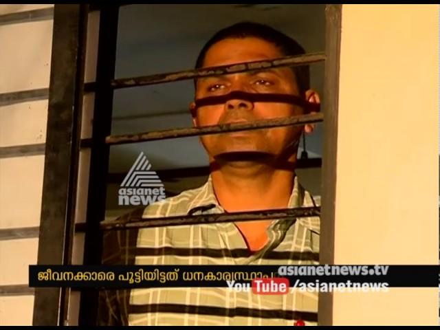 Security staff at kasargod finance firm locked up inside office | FIR 6 Jun 2017