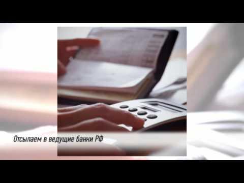 Онлайн заявка на кредит в новотроицке кто может инвестировать благотворительный фонд
