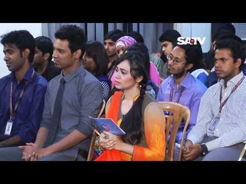 SA TV Youth Voice Program at State University of Bangladesh on Cyber crime