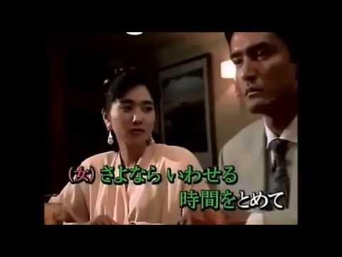 ふたりの大阪 (カラオケ)  Futari no osaka