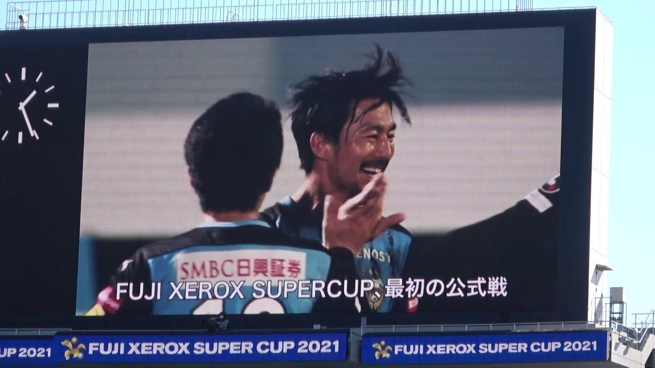 ゼロックス 2021 カップ 富士 スーパー