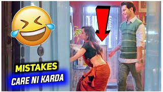 (7 Mistakes) In Care Ni Karda Song: Yo Yo Honey Singh | Plenty Mistakes In Care Ni Karda Video |
